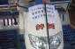 井观PZ60高速插秧机